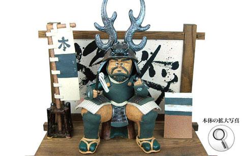 戦国武将、本多忠勝の陶人形