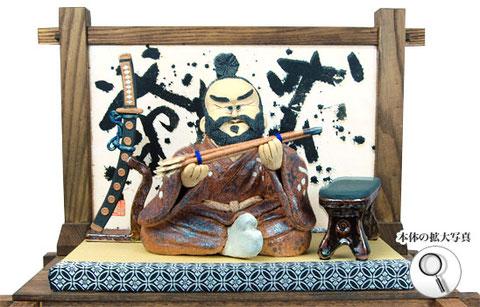 戦国武将、毛利元就の陶人形