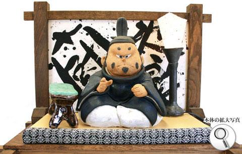 戦国時代の将軍、足利義昭の陶人形