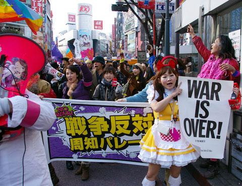 戦争反対周知デモ