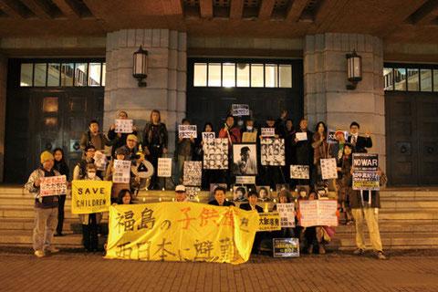 文科省前抗議行動「福島の子どもを西日本に避難させよ」被ばく者と共に インスタレーション