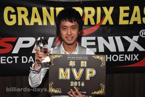 Hayato Hijikata : 2016 JPBA Grand Prix East MVP