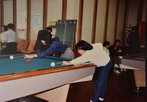 1986年全関東女子四ツ球優勝大会(ハンデ戦)。11歳で優勝