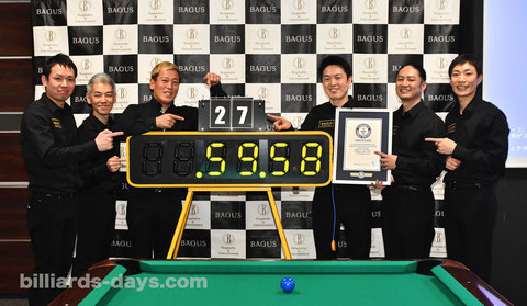 They have achieved Guinness World Records . Most speed pool / speedball frames completed in one hour by a team (US table).