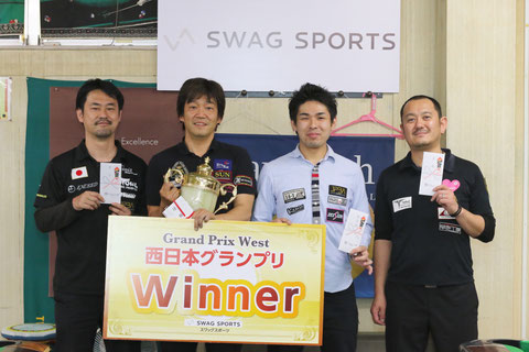 Satoshi Kawabata won JPBA Grand Prix West stop#3 in Kyoto, Japan