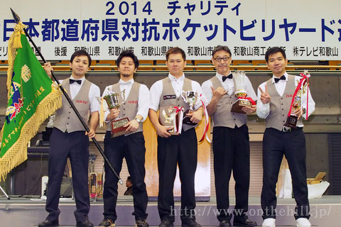 昨年の沖縄優勝メンバー、左から宮城龍馬、川畑直弘、中石健康、田仲一夫、玉城薫