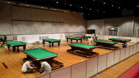 The Venue of Japan Open 2015