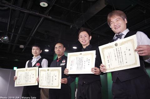 2016全日本スヌーカー選手権、上位選手(優勝の桑田哲也は右2)