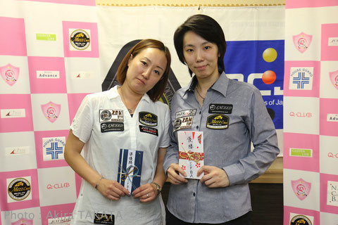Chihiro Kawahara (right) won 2016 Osaka Queens Open photo : Akira TAKATA