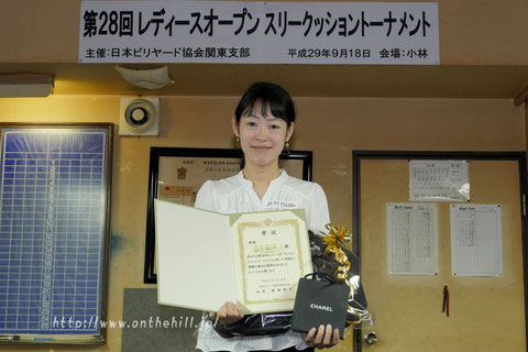 Orie Hida won 28th Ladies 3-cushion Torunament in Tokyo.