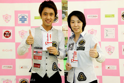 Hayato Hijikata & Chihiro Kawahara won Kansai Open 2016 in Osaka.   Photo :  Akira Takata