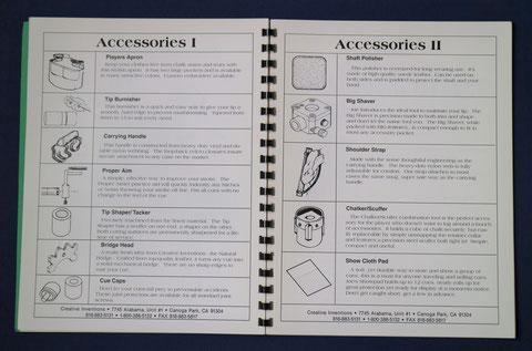 アクセサリ類のカタログ
