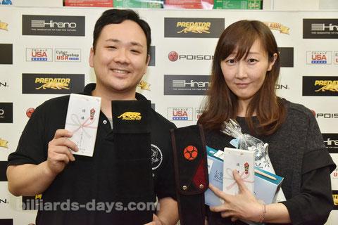 Junji Mochinaga & Michiko Shinya
