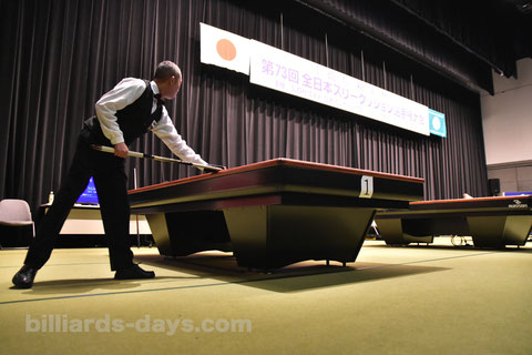 All Japan 3-Cushion Championship 2016 Day 2