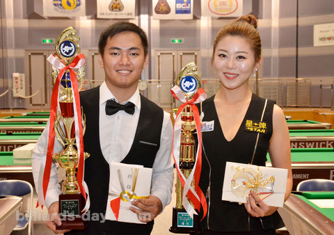 Johann Gonzales Chua & Kim Ga young. All Japan 2015 winners !