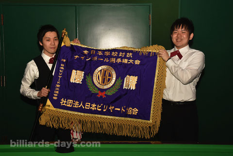 Waseda University won 17th All Japan School 9-ball Championship