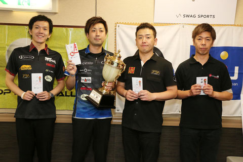 Naoyuki Oi (the 2nd from left) won JPBA Pro tour GPW-4. Sep.23rd  2017