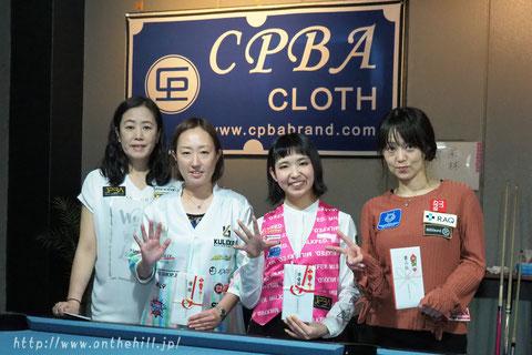 Miyuki Kuribayashi won 2019 CPBA Queens Open. Photo : On the hill !