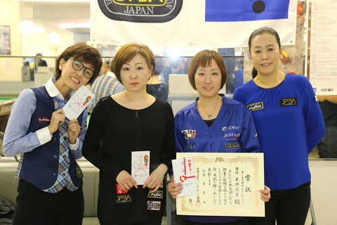 Miyuki Kuribayashi (second from the right) won 2017 Kansai Ladies Open, Osaka.