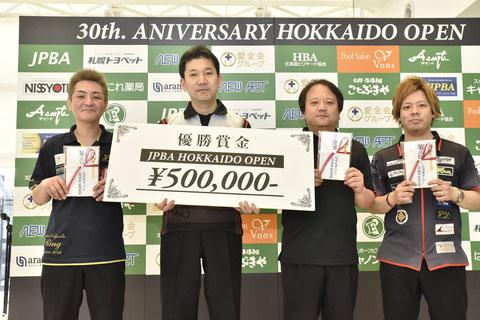2018 Hokkaido Open Prize Winners
