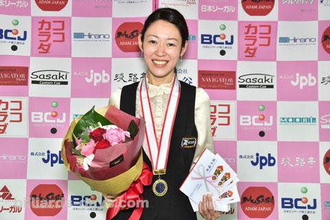 2016選手権者・肥田緒里恵