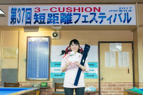 3C短距離優勝の石井舞 Photo :  Carom Seminar