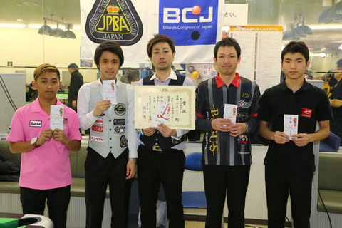 Naoyuki Oi (the center) won 2017 Kansai Open, Osaka.