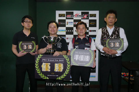 Junji Mochinaga (2nd from left, amateur) won JPBA Grand Prix East stop#6 in Tokyo Photo Courtesy of On the hill !