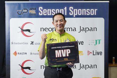 Season1 MVP:早瀬優治(BEASTS) ©2021 JAPAN POOL LEAGUE