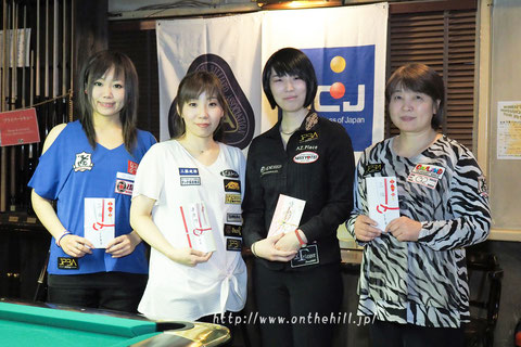 Samia Konishi (2nd from right) won JPBA Ladies Pro Tour stop#1 in Kyoto