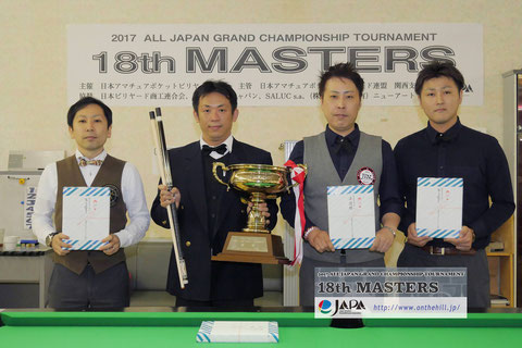 Shokun Takeuchi (second from the left) won 18th Amateur MASTERS Photo : JAPA