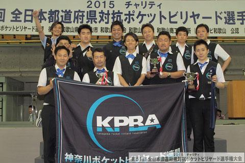 神奈川A・B全選手、そして帯同スタッフも一緒に