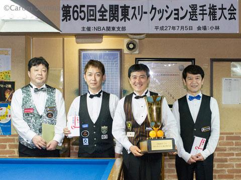 左から、3位萩原孝昌、2位界敦康、優勝梅田竜二、3位新井達雄 ©Carom Seminar