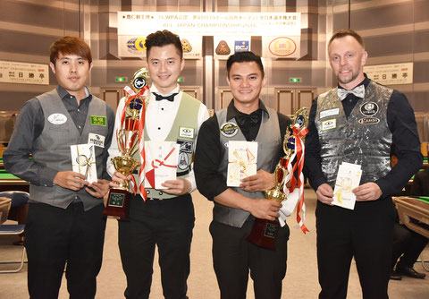 Ko Pin Yi (second from the left) won 2016 All Japan Championship