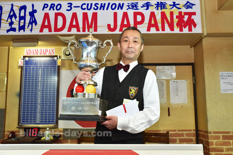 Koji Funaki won Pro 3 Cushion All Japan Championship Adam Cup