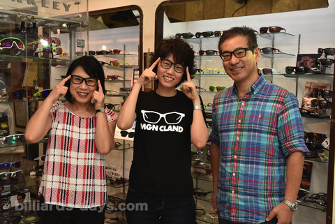 Masami Nouchi (center) at Sunglass Meseum