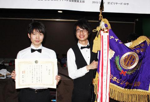 優勝:東大の永久保(左)&浜本