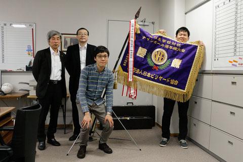 初優勝時。橋本周司副総長(左)・齊藤泰治学生部長とともに