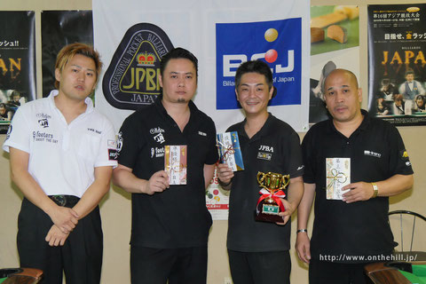 Masaaki Tanaka (second from the right) won 2015 TOKAI Grand Prix 左から、3位青木、2位井上、優勝田中、3位ガレゴ