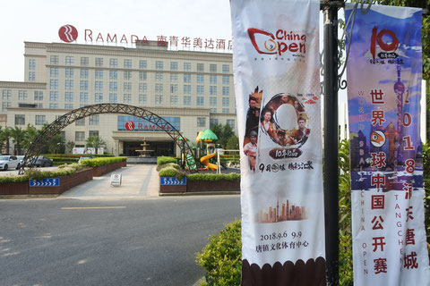 2018 China Open Official Hotel RAMADA EAST.