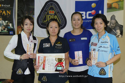 Miyuki Kuribayashi (second from the left) won TOKAI Ladies Grand Prix 左から、3位久保田、優勝栗林、2位梶谷、3位河原