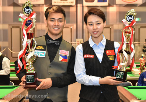 Johann Chua & Chen Si ming won 2017 All Japan Championship