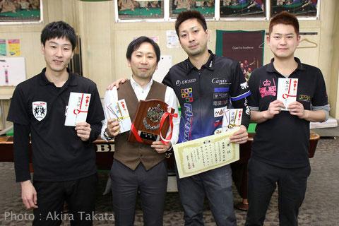 Photo : Akira Takata