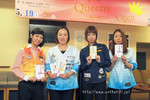 Miyuki Kuribayashi (l2) won Osaka Queens 2018