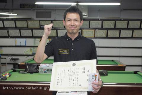 Yukio Akagariyama won Tohoku Professional Open