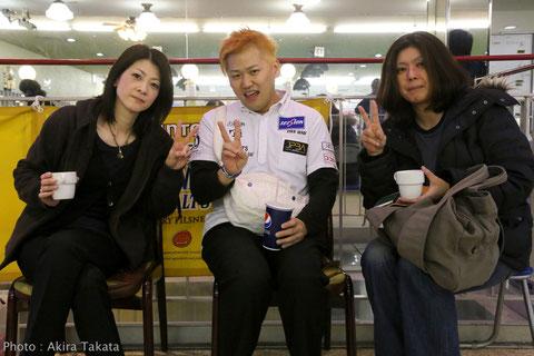 Photo : Akita Takata