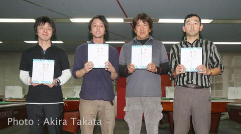 左から2番目が優勝の中田選手