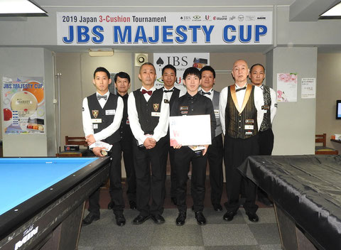 Yusuke Mori (2nd from right, front row) won 1st JBS MAJESTY CUP in Tokyo.
