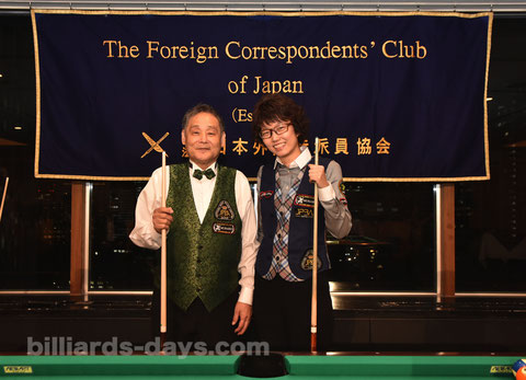 Kenji Nagaya & Masami Nouchi showed trick shots in The Foreign Correspondents' Club of Japan, Tokyo