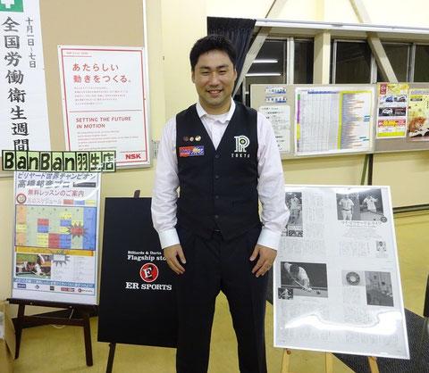 写真提供:日本精工(株)